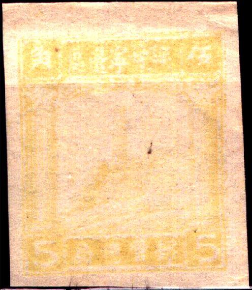 纪71邮票_《毛泽东画集》邮票