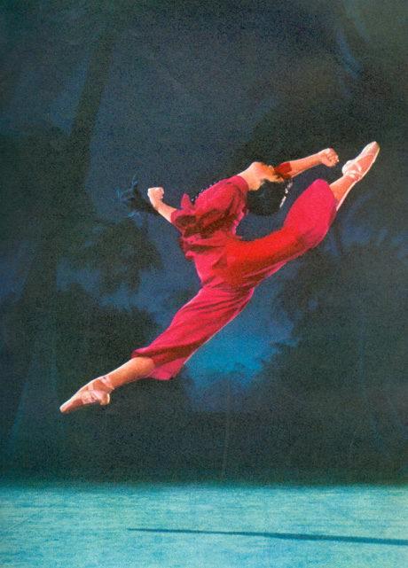 现代芭蕾舞剧《红色娘子军》